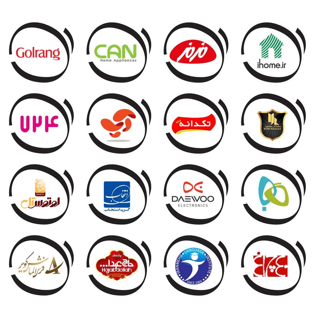modendo-logos-new